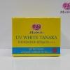 UV White Tanaka กันแดดทานาคา (30 กรัม)