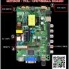 บอร์ดทดแทนเพื่อซ่อม LED UNIVERSAL มหาเทพ1 เมนูไทย แท่นจีน 32 นิ้ว แถมรีโมทฟรี