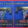#LVDS CABLE FI-R51P-D8 51 Pin 2ch 8 bit