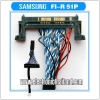 LVDS CABLE FI-R51P 51 Pin 2ch 8 bit