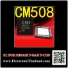 CM508 IC. FOR REPAIR T-BAR T-CON
