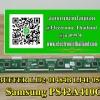 #Y-BUFFER Samsung PS42A410C LJ92-01484B LJ41-05077B