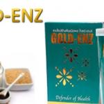 Enzyme Gold- N เอ็นไซม์ โกล์ด-เอ็น เอ็นไซม์ธรรมชาติจากธัญพืช เพื่อสุขภาพที่ดี มีภูมิต้านทานโรค