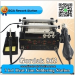 Gordak 863 BGA rework station 3 in1 Heat Gun Soldering Station