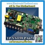 TP.VST59.PA671 All In One Motherboard มหาเทพ2 เมนูไทย บอร์ดทดแทนเพื่อซ่อม