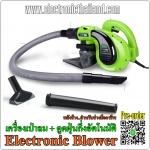Electronic Blower เครื่องเป่าลม อัจฉริยะ พลังช้าง สำหรับช่างมืออาชีพ