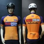 เสื้อปั่นจักรยานแขนสั้น Chill Bike