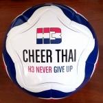 ลูกฟุตบอลบอลหนังเย็บ H3 Thailand (NO.5)