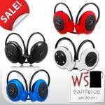 หูฟัง ไร้สาย Bluetooth Stereo Headset mini รุ่น 503 - (แถมฟรี ถุงผ้ามูล ค่า50บาท)