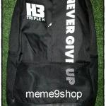กระเป๋าสะพายเป้ (สีดำ)