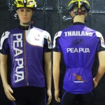 เสื้อปั่นจักรยานแขนสั้น PEA
