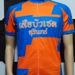 ตัวอย่างเสื้อปั่นจักรยาน ออกแบบตามความต้องการลูกค้า เสือบัวเชด