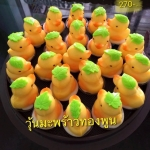 5 สูตรทำวุ้นแฟนซี สุดยอดขนมไทย สร้างรายได้หลักล้าน รวบรวมจาก Pantip