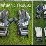 ถุงมือโกล ผู้รักษาประตู H3 TR2 TR2002 เบอร์ 7