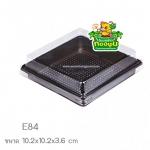 กล่องใส่ขนมพลาสติก ฐานสีน้ำตาล E84