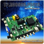 "TP.RD8503.PB816 /SKR.816/TP.V56.PB816 Motherboard All in One 32"" LED TV เมนูไทย แถมรีโมท"