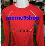 เสื้อรัดกล้ามเนื้อ แขนยาว body fit (สีแดง)