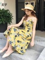ชุดเดรส Pineapple X Cross Midi Dress สีเหลือง