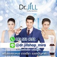 ร้านDr. Jill Shop - Thailand