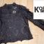 เสื้อแฟชั่น Elegance Lace Blouse by ChiCha's สีเทา thumbnail 9