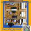 Power Supply Board SMART TV LG 43UH610T EAY64388801 thumbnail 1