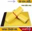 ซองพลาสติก สีเหลือง เบอร์ 0 จำนวน 50 ใบ thumbnail 1