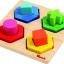 กระดานเรขาคณิตหลากสี ของเล่นเสริมสร้างสติปัญญา ของเล่นฝึกสมอง thumbnail 1