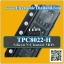 IC. TPC8022-H Silicon N-Channel MOS Ultra High Speed thumbnail 1