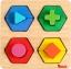 กระดานเรขาคณิตหลากสี ของเล่นเสริมสร้างสติปัญญา ของเล่นฝึกสมอง thumbnail 4