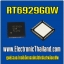 RT6929GQW RT6929 QFN For Repair On T-BAR thumbnail 3