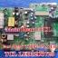 เมนบอร์ด TCL LED32D3720 thumbnail 1