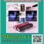 ไฟฉายแสง UV สำหรับงานซ่อมหลอด LED TV thumbnail 1