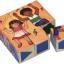 ลูกเต๋าหรรษา บล๊อคไม้ ของเล่นเสริมพัฒนาการเด็ก ของเล่นฝึกการสังเกต thumbnail 1