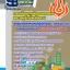 สรุปแนวข้อสอบนายช่างเทคนิคปฏิบัติงาน (เครื่องกล) กรมพัฒนาพลังงานทดแทนและอนุรักษ์พลังงาน (ใหม่) thumbnail 1