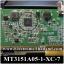 AT6861AAQ 6861AAQ IC. For Repair On T-BAR thumbnail 3