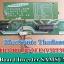 Board Inverter Samsung TB32HD_BSM INV32T3UA thumbnail 1