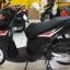 Rental Honda Click LED 125cc Auto thumbnail 9
