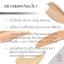 DD Cream #2 สี Beige กันแดดผสมรองพื้น อนุภาคเพชร Liv โดย วิกกี้ thumbnail 13