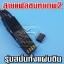 สายแฟลชมหาเทพ2 SPI BIOS FLASH DIP8 thumbnail 2