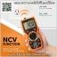 PEAKMETER PM18C มัลติมิเตอร์ มหาเทพ1 มิเตอร์ที่ดีที่สุด สำหรับช่างมืออาชีพ thumbnail 5
