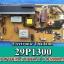 #POWER SUPPLY TOSHIBA 29P1300 thumbnail 1