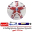ลูกฟุตบอล Molten F5Y1505-WR thumbnail 1
