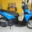 Rental Honda Click LED 125cc Auto thumbnail 1