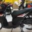 Rental Honda Click LED 125cc Auto thumbnail 4