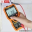 PEAKMETER PM8248S Smart Fully AutoRange Professional Digital Multimeter สำหรับช่างมืออาชีพ thumbnail 3