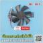 พัดลมเตาแม่เหล็กไฟฟ้า DC 18 V. thumbnail 2