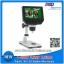 Digital HD LCD Display Microscope 1-600X 3.6MP 4.3inch สำหรับช่างมืออาชีพ thumbnail 2