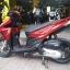 Rental Honda Click LED 125cc Auto thumbnail 6