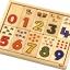 ถาดนับตัวเลข ของเล่นเสริมพัฒนาการ ช่วยฝึกความจำกับตัวเลขพื้นฐาน thumbnail 4