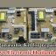 IC. 81R FOR REPAIRS POWER SUPPLY PANASONIC LED #81R thumbnail 2